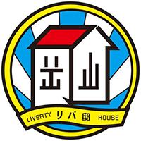 岡山 シェアハウス リバ邸岡山
