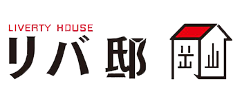 シェアハウス リバ邸 岡山
